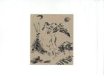 Fri, eller.. II, blekk på kartong, 2012