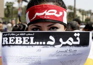 %22Tamarod%22, %22rebel%22-campaign, Egypt, July 2013