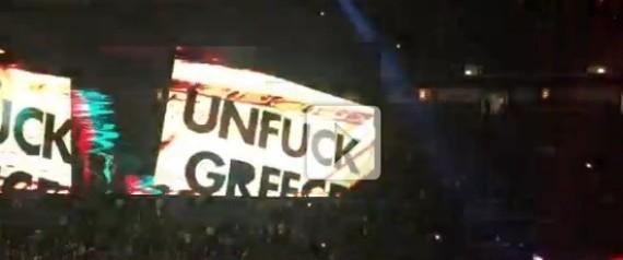 Greece-Unfuck Greece